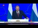 Президент Владимир Путин высказался о внедрении новой системы обращения с бытовыми отходами