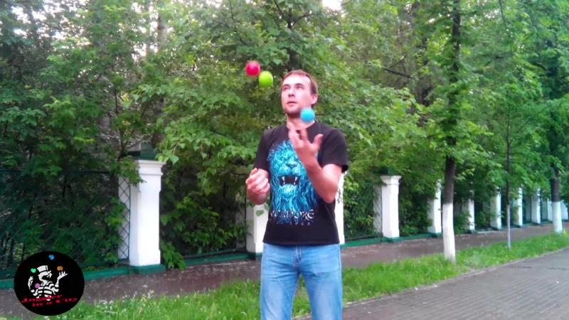 Жонглёр в городе