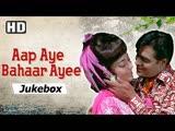 Aap Aye Bahaar Ayee 1971 Songs(1080HD) Rajendra Kumar - Sadhana. Popular 70s Hindi Songs HD