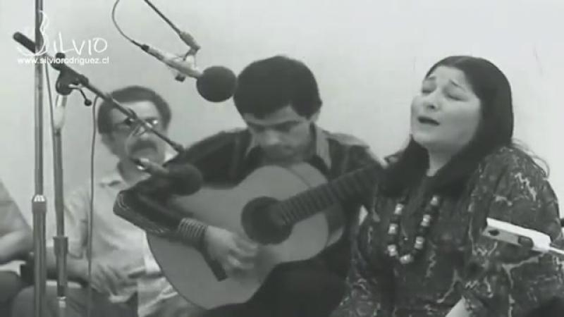 Мерседес де Соса - песня