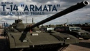 Better than M1A2 Abrams tank! State Trials of Russia's T-14 Armata tank to begin in 2019