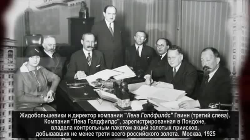Оккультная-масонская революция в России,1917.г.