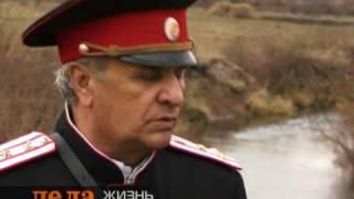 Dela-Kazaki.mpg