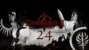 Прохождение Dragon Age 2 Главный подозреваемый 24