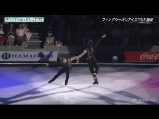 FaOI 2018 Shizuoka - Stephane and Deniss - Nocturne