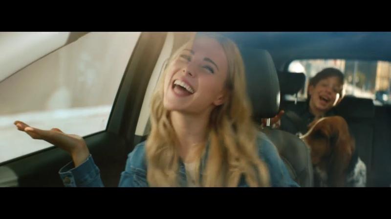 Музыка из рекламы Форд Куга — Отличное семейное исполнение (2018)