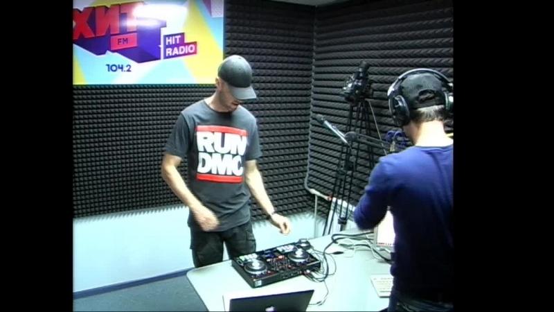 Live Хит фм КМВ DJ Алексей Grizli ФрейдZone