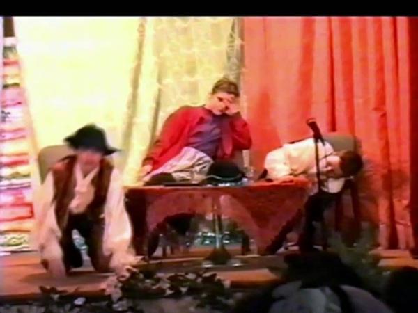 Спектакль «Принцесса и Свинопас», 1998