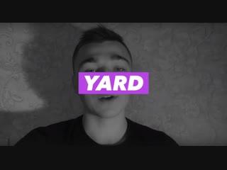 YARD для Подслушано Ломоносов