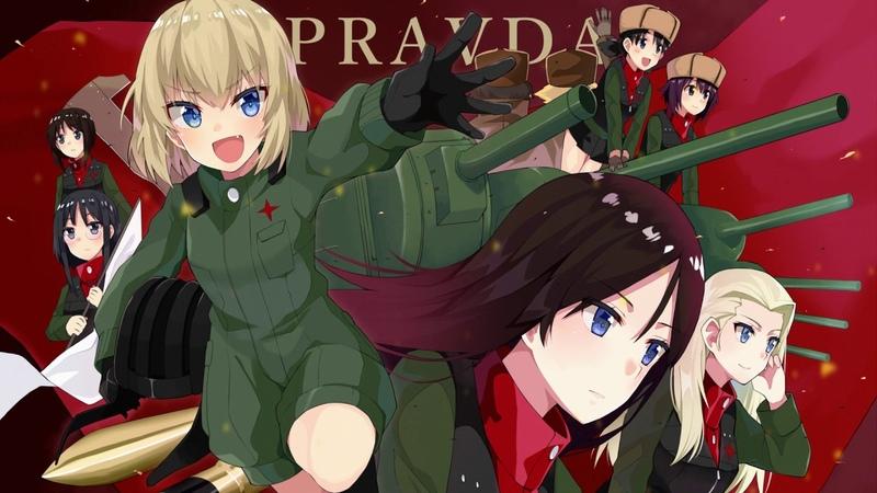 GIRLS und PANZER - Pravda (Sabaton/Panzerkampf) Bonus Video for Dr.Hoodini