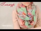 Как завязать шарф или платок_ 8 способов для Тебя