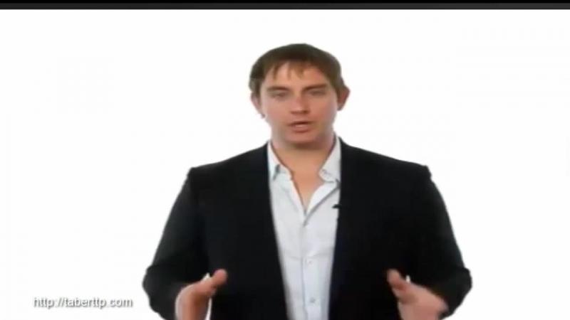 Секреты Альфа Лидерства от Райн Анжело Изучение кандидата