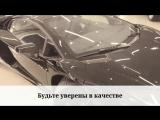 Автомойка в самом центре города Челябинска