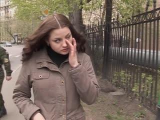 Понять и Простить - Золушка (2007)