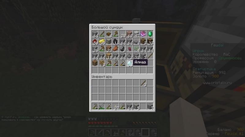 [Demaster] ВОЙНЫ ФЕОДАЛОВ НА КРИСТАЛИКСЕ! МЫ ПЕРЕЕХАЛИ! Minecraft Cristalix