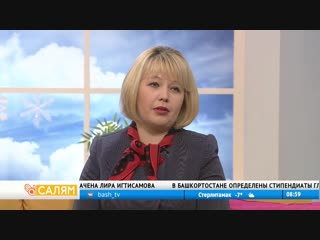 гости студии-Инесса Косолапова и Александр Фадеев