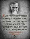 Александр Александрович фото #2