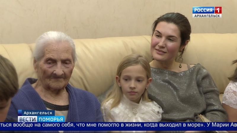 Вековой юбилей отмечает ветеран Соломбалы, педиатр Мария Моисеевна Авраменко