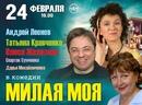 Людмила Волкова фото #35