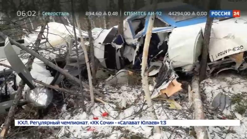 Новости на Россия 24 • Состояние выжившей в крушении самолета девочки улучшается