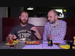 Едим ТВ. KILLFISH — обзор коктейлей и еды в дисконт баре Киллфиш — #МеГуста