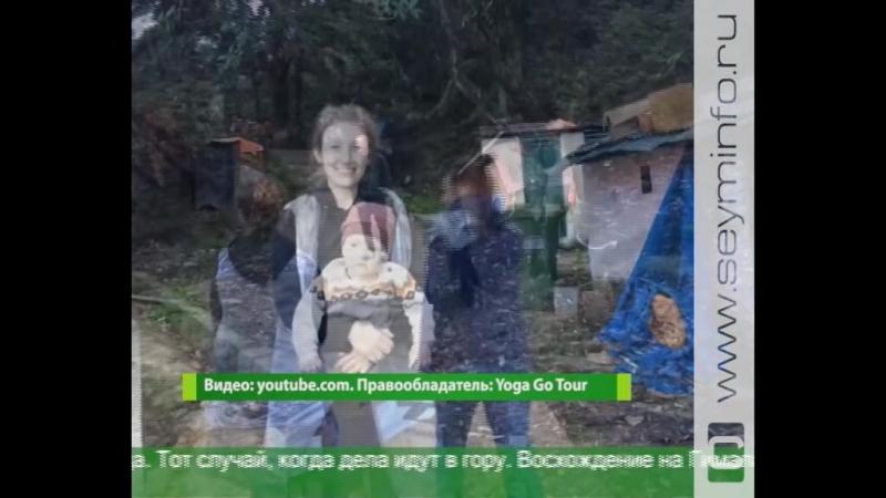 Курская семья полгода провела в Индии изучали йогу