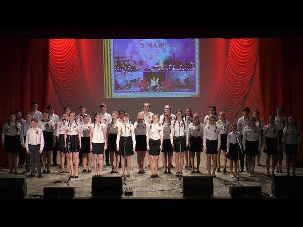 Битва школьных хоров Марьяновского района