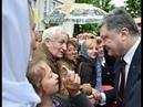 Храбрая Бабушка Порошенке Чтоб ты сдох Гнида! В Украине диктатор и диктатура