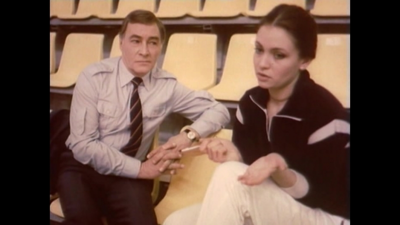 ТАСС уполномочен заявить…! 5-я серия (телесериал 1984г.)
