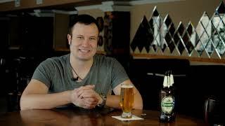 Правила дегустации пива 18 Чрезмерное употребление алкоголя вредит вашему здоровью