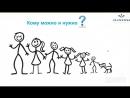 Система продления молодости Обзор нутрицевтики Варвара Веретюк