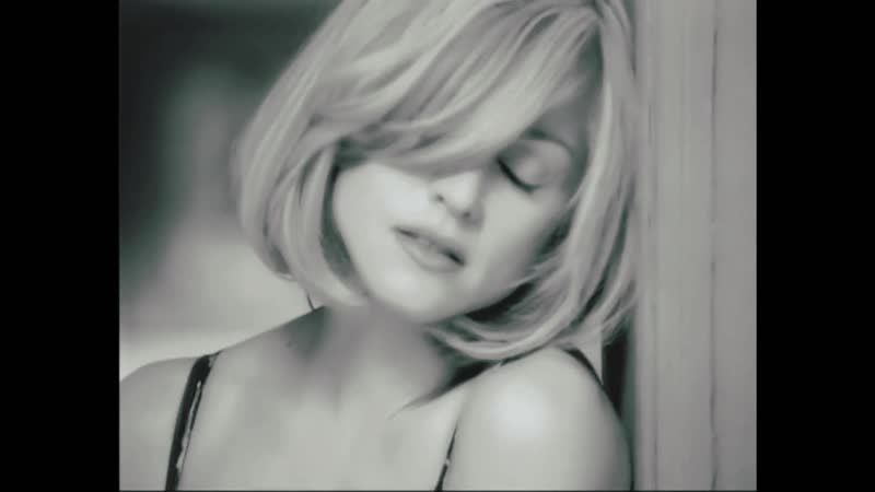 Madonna - I Want You (Digital) feat Massive Attack collaborate in homage to Marvin Gaye