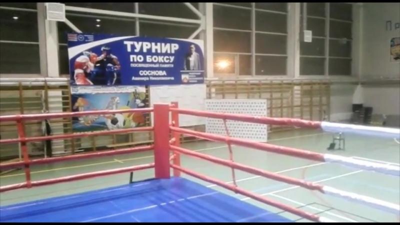стартовый ролик про бокс_Маленький.mp4