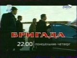 staroetv.su / Анонс и начало рекламного блока (REN-TV, март 2004) (1)