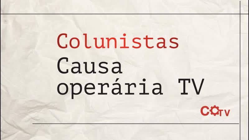A luta pela liberdade de Lula é fundamental para a derrota do golpe, por Henrique Áreas