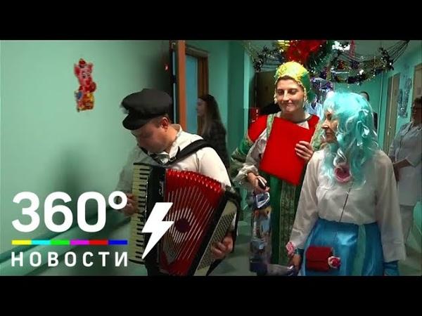 Наши дети и волонтеры фонда Старость в радость поздравили престарелых жителей в Климовске