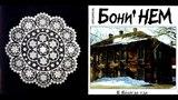 Boney NEM - Замок из дождя (Castle of Rain) (Live 2001)