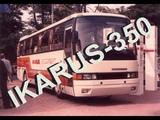 Икарус - 350 (Презентация на Русском) Ikarus - 350 (Presentation in English)