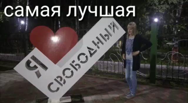 Shalimova_a_a video
