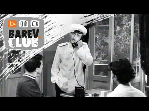 01-99. Арменфильм. 1959 г. русский язык