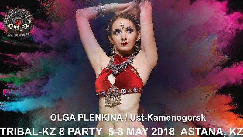 OLGA PLENKINA (Ust-Kamenogorsk) / TRIBAL-KZ 8 PARTY