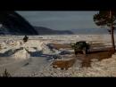 Вокруг Байкала - несколько серий большого цикла фильмов о путешествии вокруг Бай