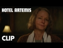 Отель Артемида | Отрывок: Verify Your Membership