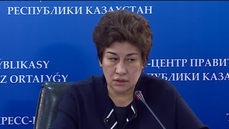 144 мыңнан астам педагог қайта даярлаудан өтеді (Шәмшидинова)