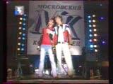 Smash!! - Talk To Me (ТВЦ, 2003)