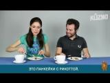 [Итальянцы by Kuzno Productions] Итальянцы пробуют завтраки из России