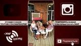 Клава Кока интервью на Glamor Russia