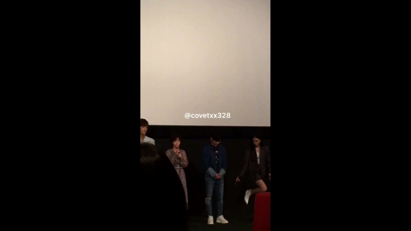 FANCAM 180905 Hoya First Broadcast Viewing Event @ MBN Diabolic Happiness