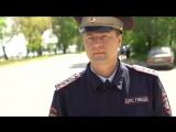 В таганрогском ГИБДД сняли ролик, который мы советуем не только посмотреть, но и распространить. Лишнее предостережение еще нико