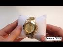 Легендарные часы Rolex Daytona